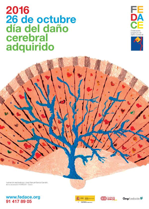 Cartel del Día del Daño Cerebral 2016. Asociación ALENTO.